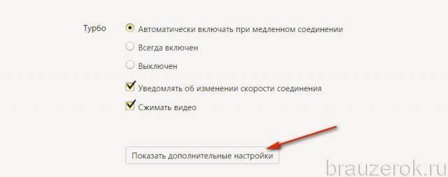 vkl-flash-ybr-6-640x254.jpg