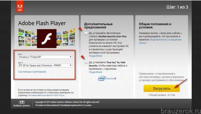 vkl-flash-ybr-14-640x364.jpg