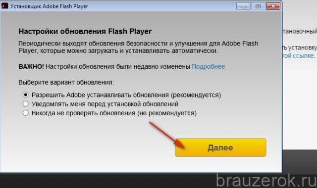 vkl-flash-ybr-15-640x380.jpg