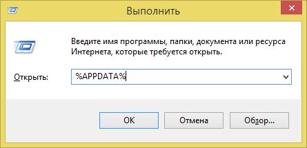 komanda-vypolnit-v-windows.png