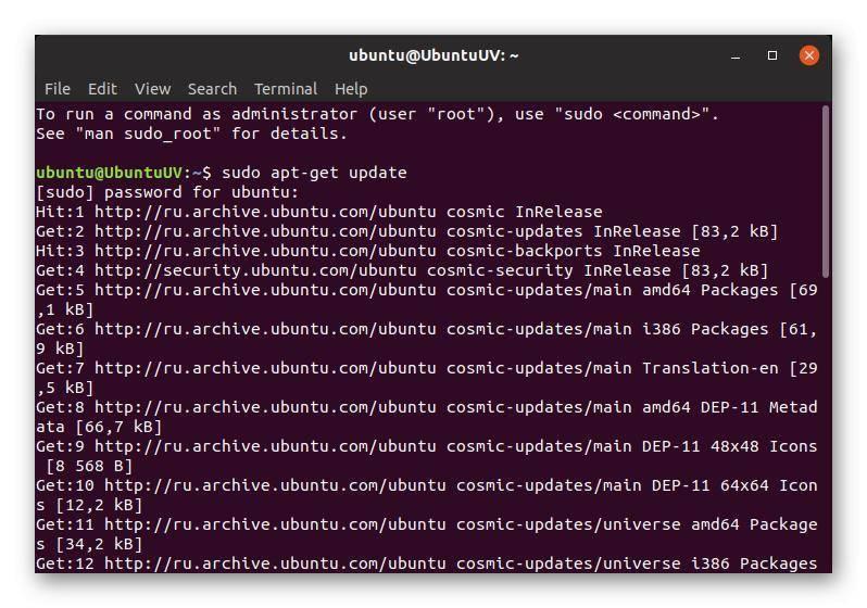 Komanda-update-v-Ubuntu.png