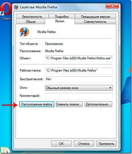 firefox2_thumb.jpg