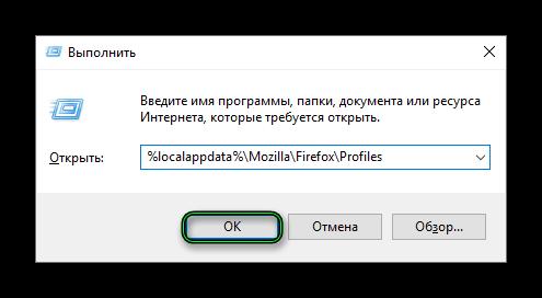 Perehod-k-polzovatelskomu-katalogu-cherez-instrument-Vypolnit.png