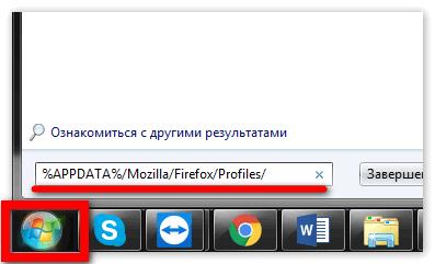 vvesti-v-puske-dlya-poiska.png