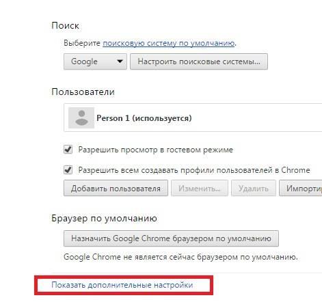 proverka-sertifikatov-v-google-chrome4.jpg