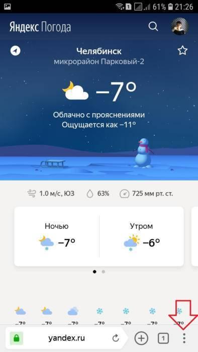 Screenshot_20190228-212613_Browser-min.jpg
