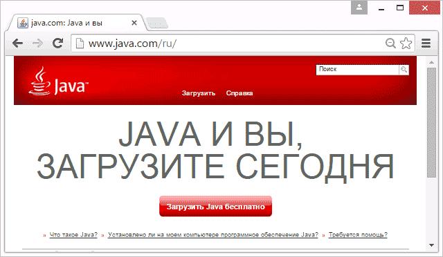 download-java-chrome.png