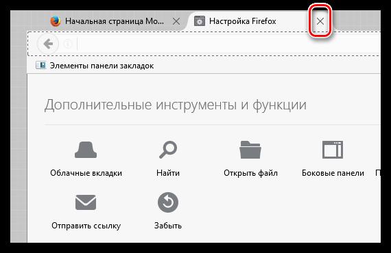 Panel-zakladok-Firefox-3.png