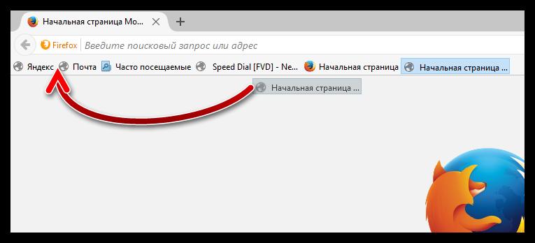 Panel-zakladok-Firefox-10.png
