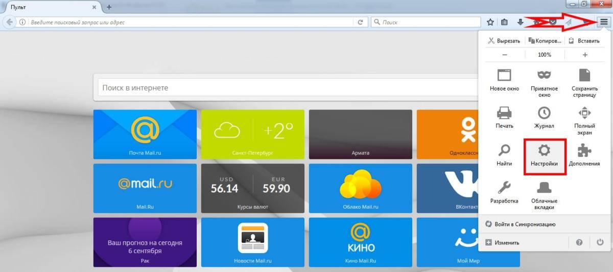 How2change-startpage-in-Firefox-2.jpg