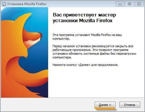 ne-ustanavlivaetsya-mozila1.jpg