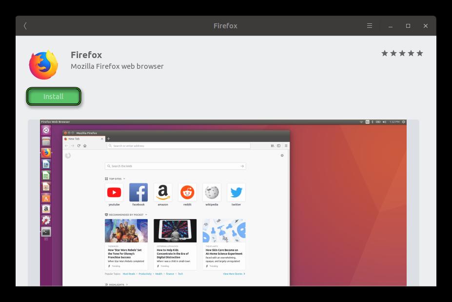 Ustanovka-Firefox-v-Ubuntu-Software.png