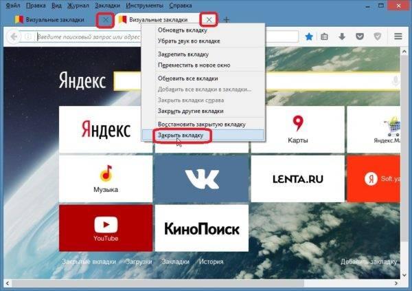 Close-a-new-tab-in-Mozilla-Firefox-600x423.jpg