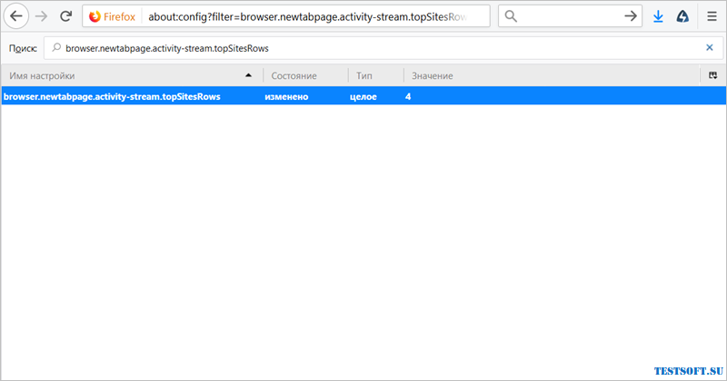 firefox_top_sites_3.png