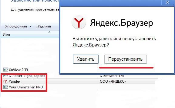 yandex.jpg