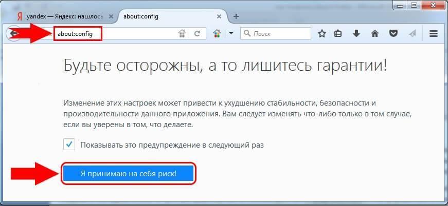 how-change-language-in-firefox-5.jpg