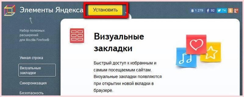 1418202313_skrin-8.jpg
