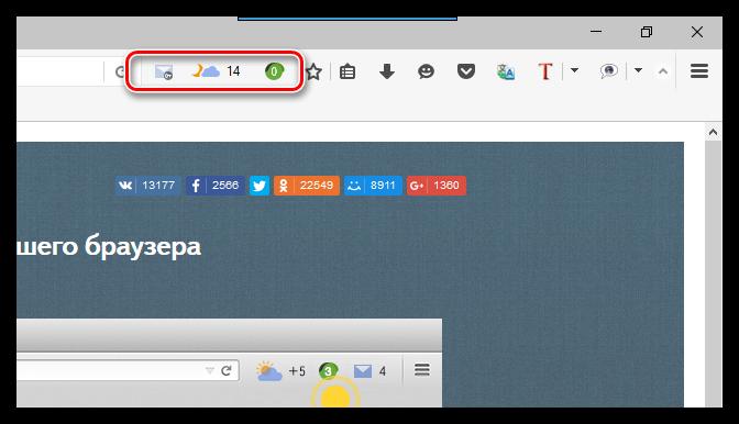 YAndeks-Bar-dlya-Mozilla-Firefox-3.png