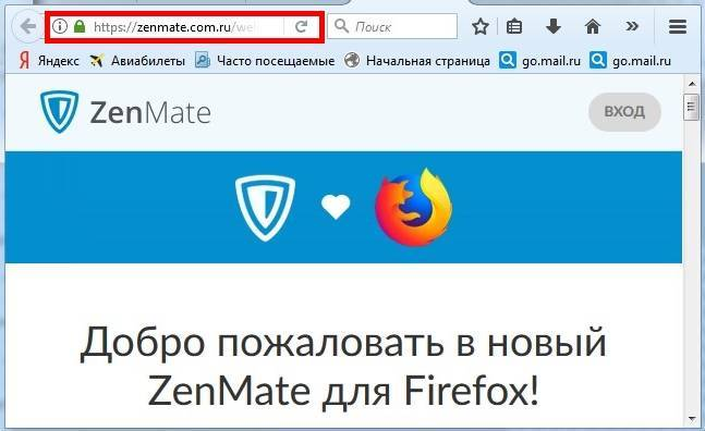 zenmate-for-firefox-5.jpg