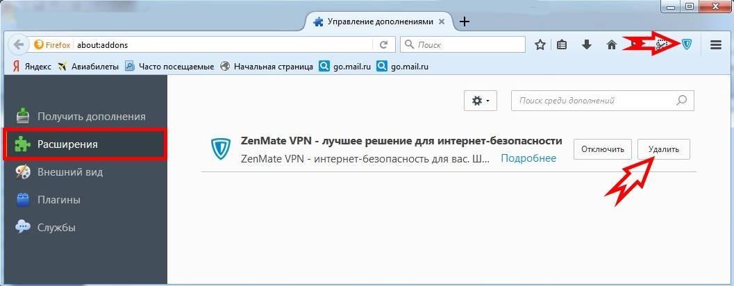 zenmate-for-firefox-6.jpg
