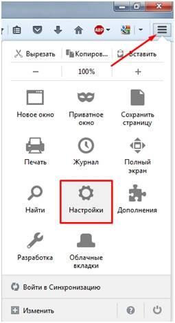 kak-ubrat-popup-windows-in-firefox-4.jpg