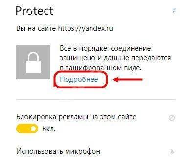protect-7.jpg