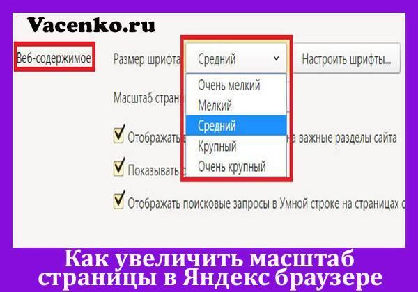 vacenko-shab-new-55.jpg