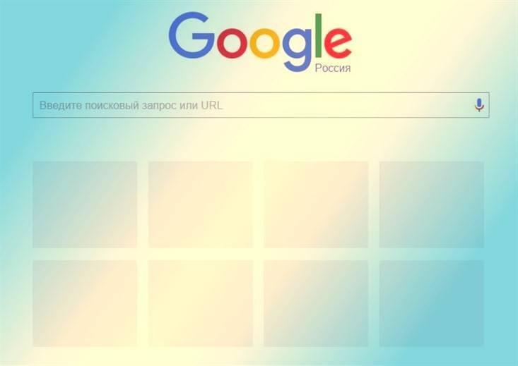 03-03-kak-izmenit-startovuyu-stranicu-v-google-chrome-0.jpg