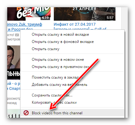 punkt-block-videos-from-this-channel-na-yutube.png