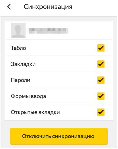 nastrojka-sinhronizatsii.png