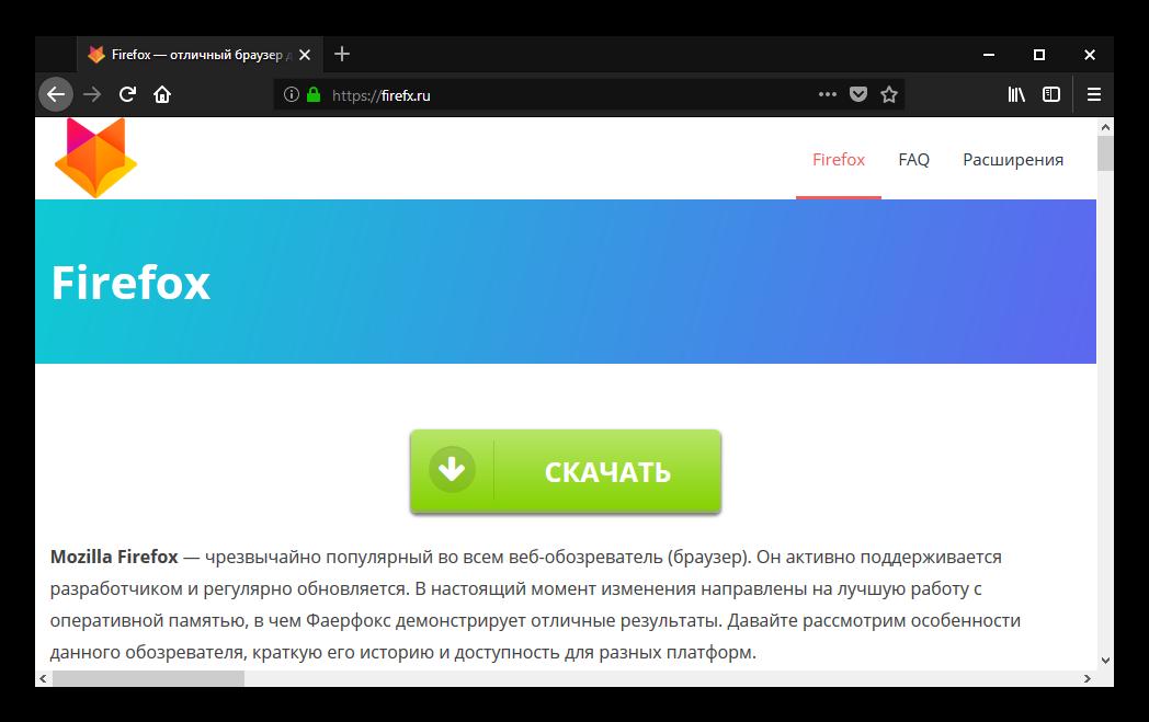 Obshhij-vid-temy-Matte-Black-V2-dlya-Firefox.png