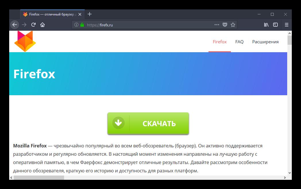 Obshhij-vid-temy-Arc-Dark-Theme-dlya-Firefox.png