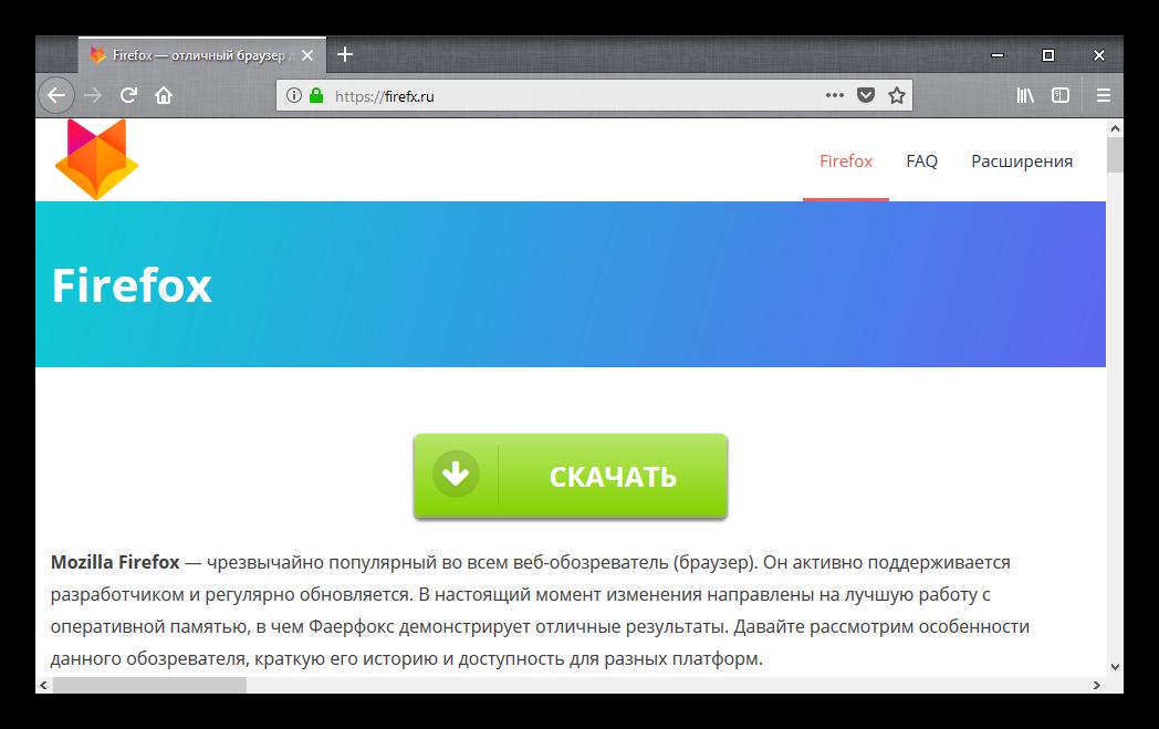 Obshhij-vid-temy-Mac-Lion-BG-dlya-Firefox.png