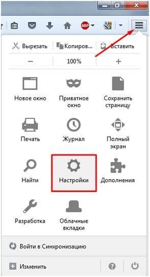 passwords-in-Firefox-4.jpg