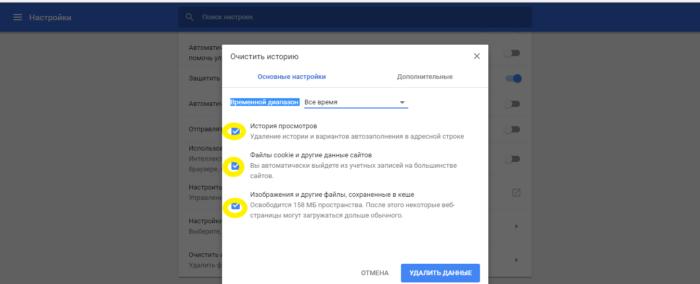 Vybiraem-tip-udaljaemyh-fajlov-e1530454963985.png