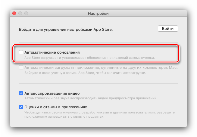 parametr-vklyucheniya-avtomaticheskih-obnovlenij-safari-v-app-store.png