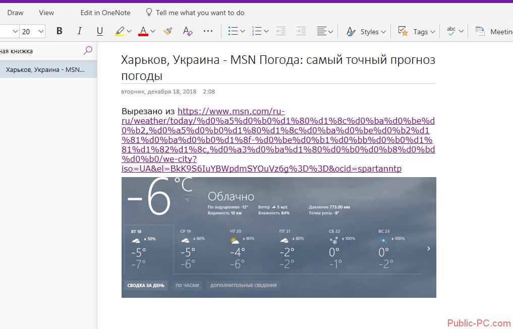 Screenshot_21-1.png