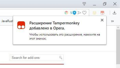 tampermonkey-yanbr-9-470x268.jpg
