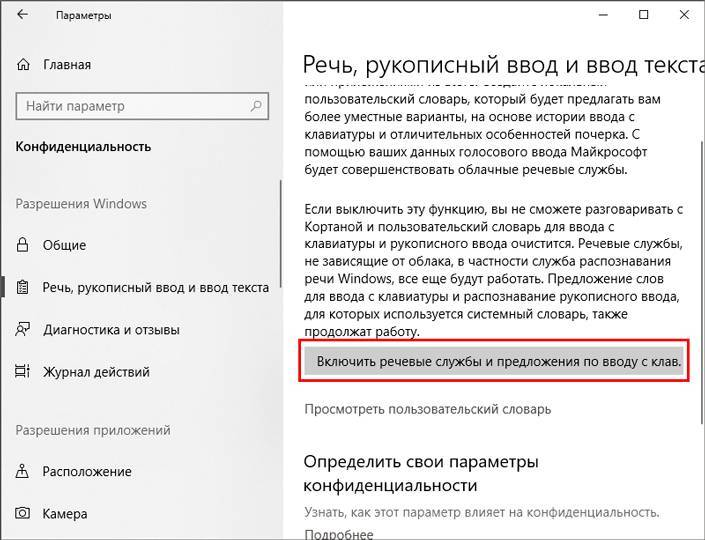 how-to-check-delete-activity-history-windows10-04.jpg