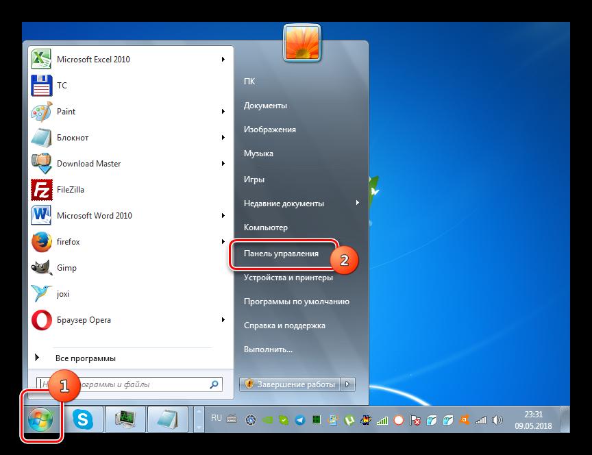 Perehod-v-Panel-upravleniya-v-Windows-7.png