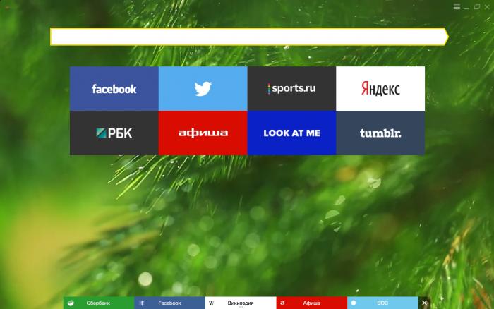 Win-RU-New-tab-Green.png