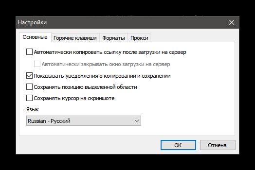 Nastrojki-programmy.png