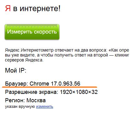 Безымянный-e1330632230114.png