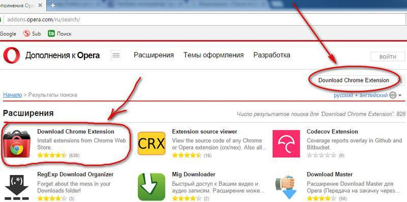 Download-Chrome-Extension.jpg