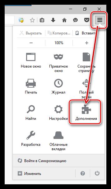 Speed-Dial-dlya-Firefox.png
