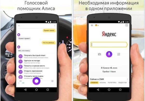 Posle-ustanovki-na-telefon-poyavitsya-yarly-k-programmy-pri-nazhatii-kotorogo-otobrazitsya-chat-e1523743566488.jpg