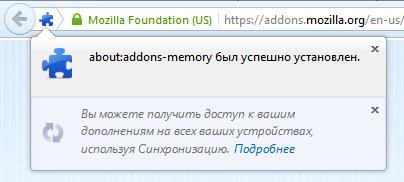 1387966230_ff-mem-3.png