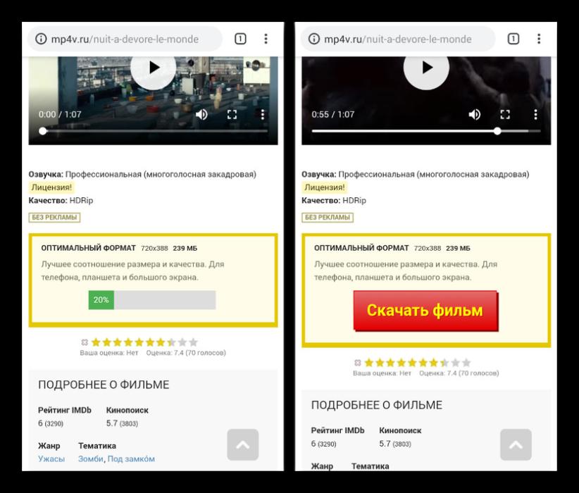 Primer-sajta-s-vozmozhnostyu-zagruzki-filma-na-Android.png