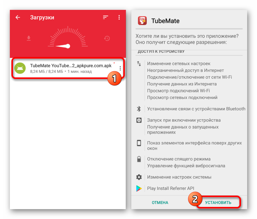 Proczess-ustanovki-TubeMate-na-Android.png