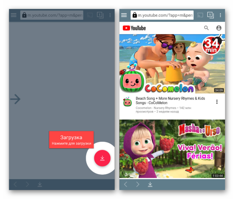Vybor-video-dlya-zagruzki-v-TubeMate-na-Android.png